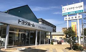 [ 京滋店 ] 滋賀・京都・三重の一部画像